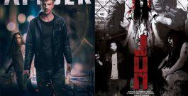 Трейлеры независимых фильмов Amber, JUN и Born Ready