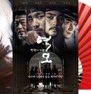 Трейлеры фильмов «Особенная», «Заговор: Век бунтов» и «Смех за облаками»