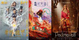 Трейлеры фильмов «Тысяча лиц Дуньцзя», «Царь обезьян: Царство женщин» и «Падмавати»