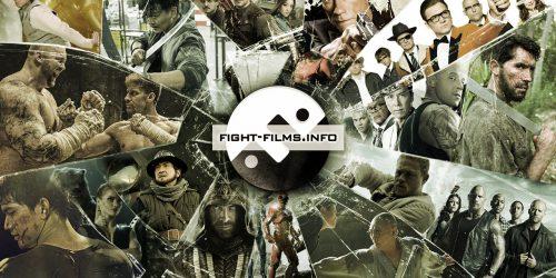 Подведение итогов боевого кино 2017