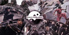 Подведение итогов боевого кино 2017: Исторический, фэнтези или уся-фильм и Лучший азиатский боевик