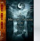 Трейлеры фильмов «Выжженная Земля», «Тайна печати дракона: путешествие в Китай» и «Истощение»