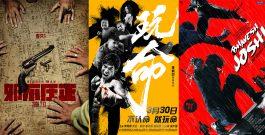 Трейлеры фильмов «Скрытый человек», «Рискуя жизнью» и «Бхавеш Джоши, супергерой»