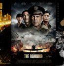 Трейлеры фильмов «Шторм L», «Несгибаемый дух» и «Тень»