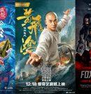 Трейлеры фильмов «Рыцарь теней: Между инь и ян», «Единство героев 2» и «Фокстрот Шесть»
