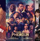 Трейлеры фильмов «Однажды в Индонезии», «Война Фараона» и «Сам по себе»