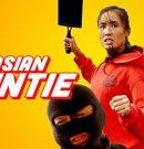 Веб-сериал «Моя азиатская тётушка» (My Asian Auntie)