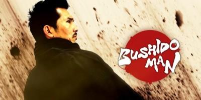 Японский боевик Bushido Man покажут на Fantasia International Film Festival