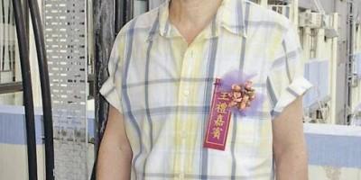 Чэнь Куань-Тай и Энтони Вонг основали Ассоциацию кунг-фу