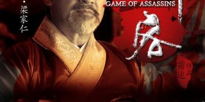Началась пост-обработка фильма Game Of Assassins