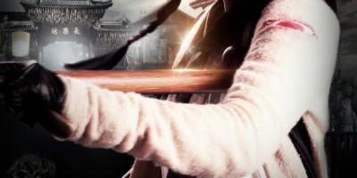 The Four: персонажные постеры, сюжет и полноценный трейлер