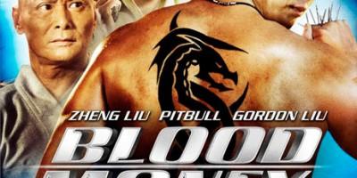 Blood Money: постеры, трейлер и дата релиза