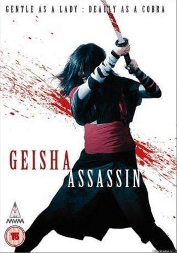 geisha-assassin