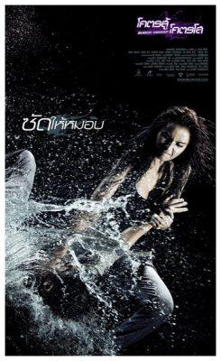 постер Bangkok Knockout