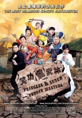 постер фильма Princess & Se7en Kungfu Masters