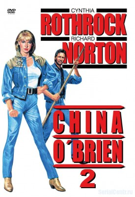 China-OBrien-2-705x1024