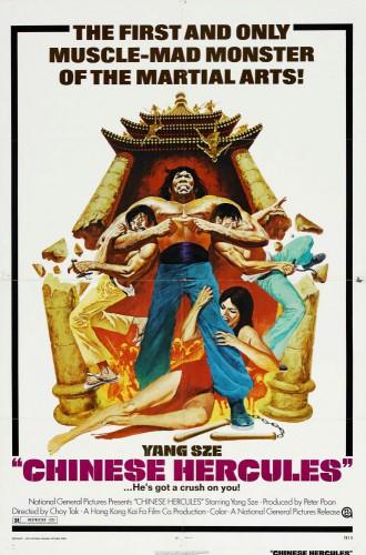 The Chinese Hercules