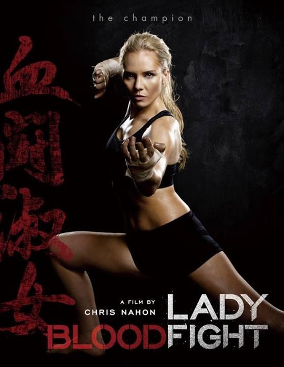 "Закулисье ""Lady Bloodfight"" и ""Street Fighter: Resurrection""  с Эми Джонстон 3"