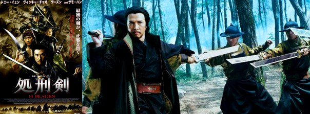 how-ip-man-made-donnie-yen-the-man-12