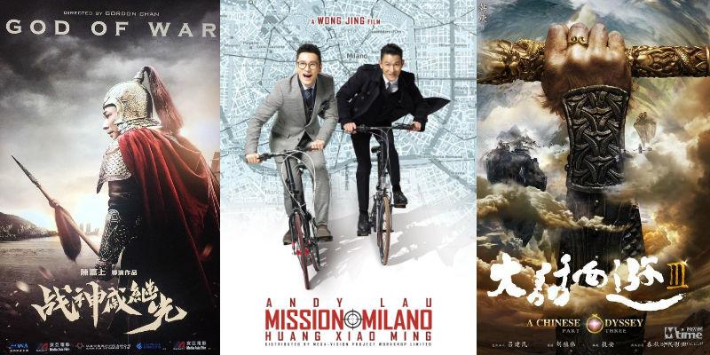 """Трейлеры и промо-видео китайских фильмов: """"Бог войны"""", """"Миссия в Милане"""" и """"Китайская одиссея 3"""""""