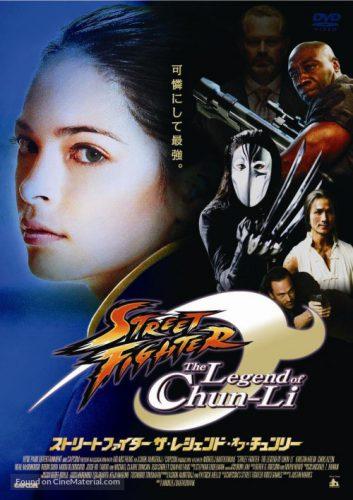 The Legend of Chun-Li
