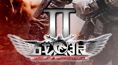 Wolf-Warriors