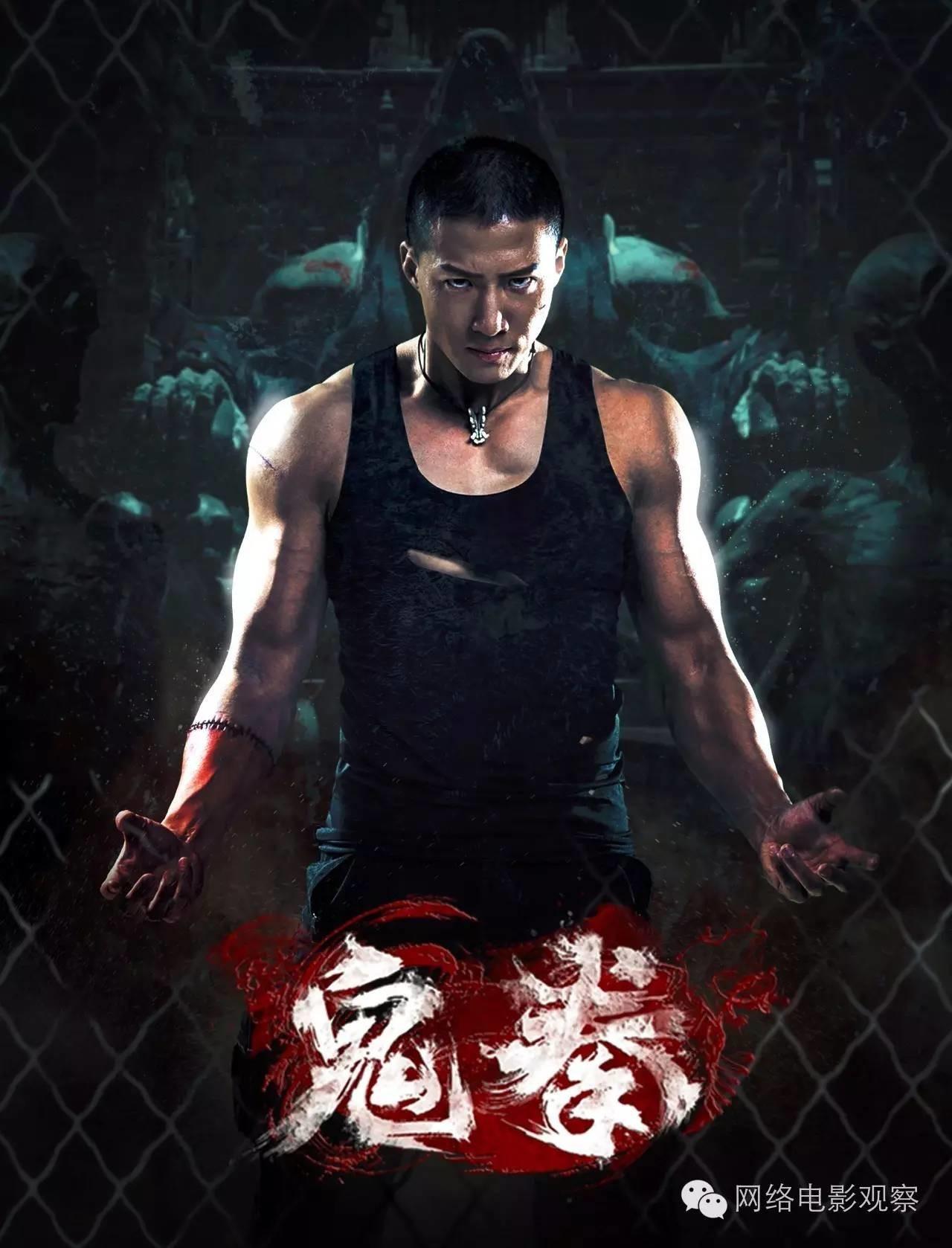 Трейлеры независимых фильмов: Black Scar Blues, Metal City Mayhem и Gui Quan 5