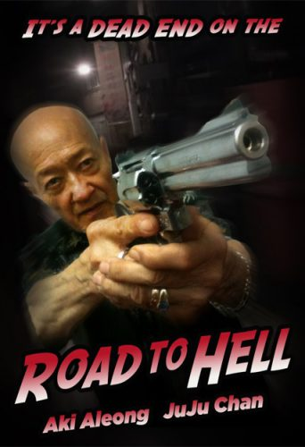 road-to-hell-4271