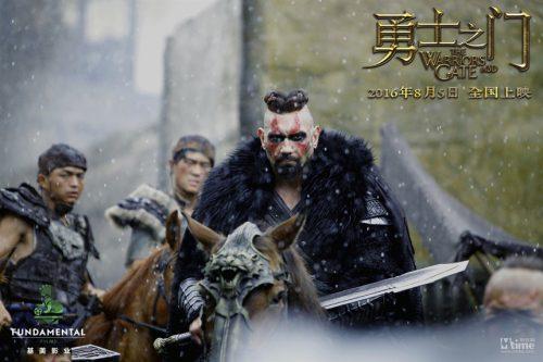 warrior's_gate