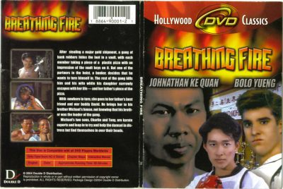 breathing-fire-dvdcover