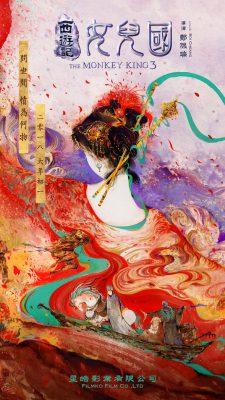 """Джеки Чан в проекте Five Against a Bullet и Аарон Квок в """"Царе обезьян 3"""" 1"""