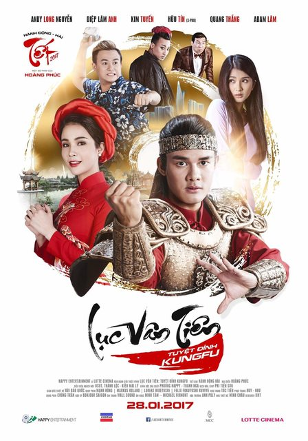Трейлеры фильмов Wolf Warrior 2, Lục Vân Tiên: Tuyệt Đỉnh Kungfu и Lord of Shanghai 1