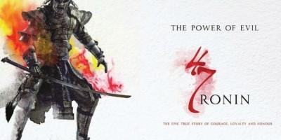 Мини-новости: Garuda 7, Lửa Phật, 47 Ronin, GI Joe: Retaliation, The Grandmaster